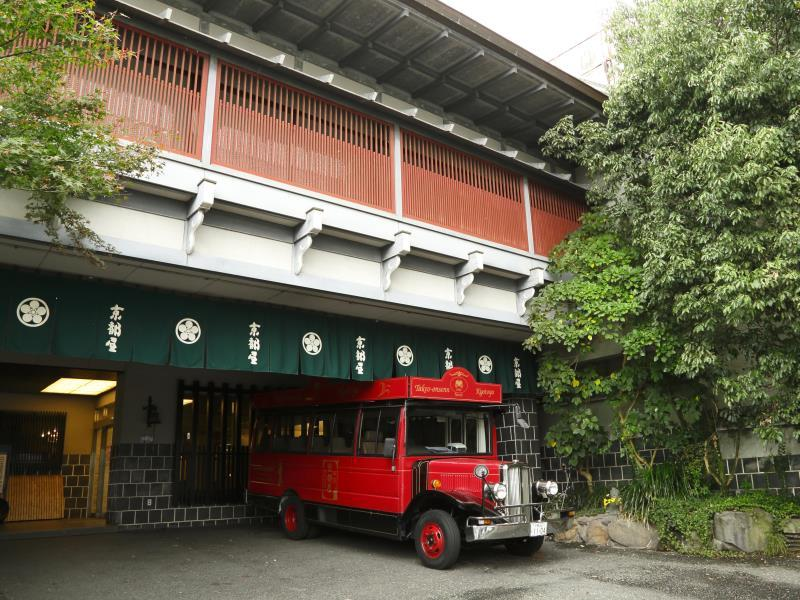 Kyotoya Hotel, Takeo
