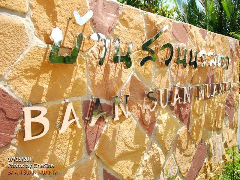 Baan Suan Nuan Ta, Muang Samut Songkhram
