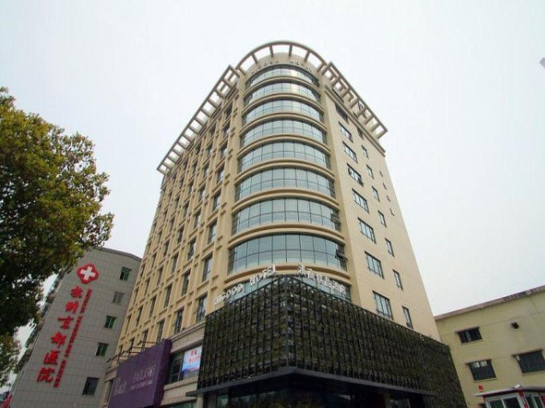 Hangzhou higood boutique hotel shaoxing road hangzhou - Hangzhou congress center ...