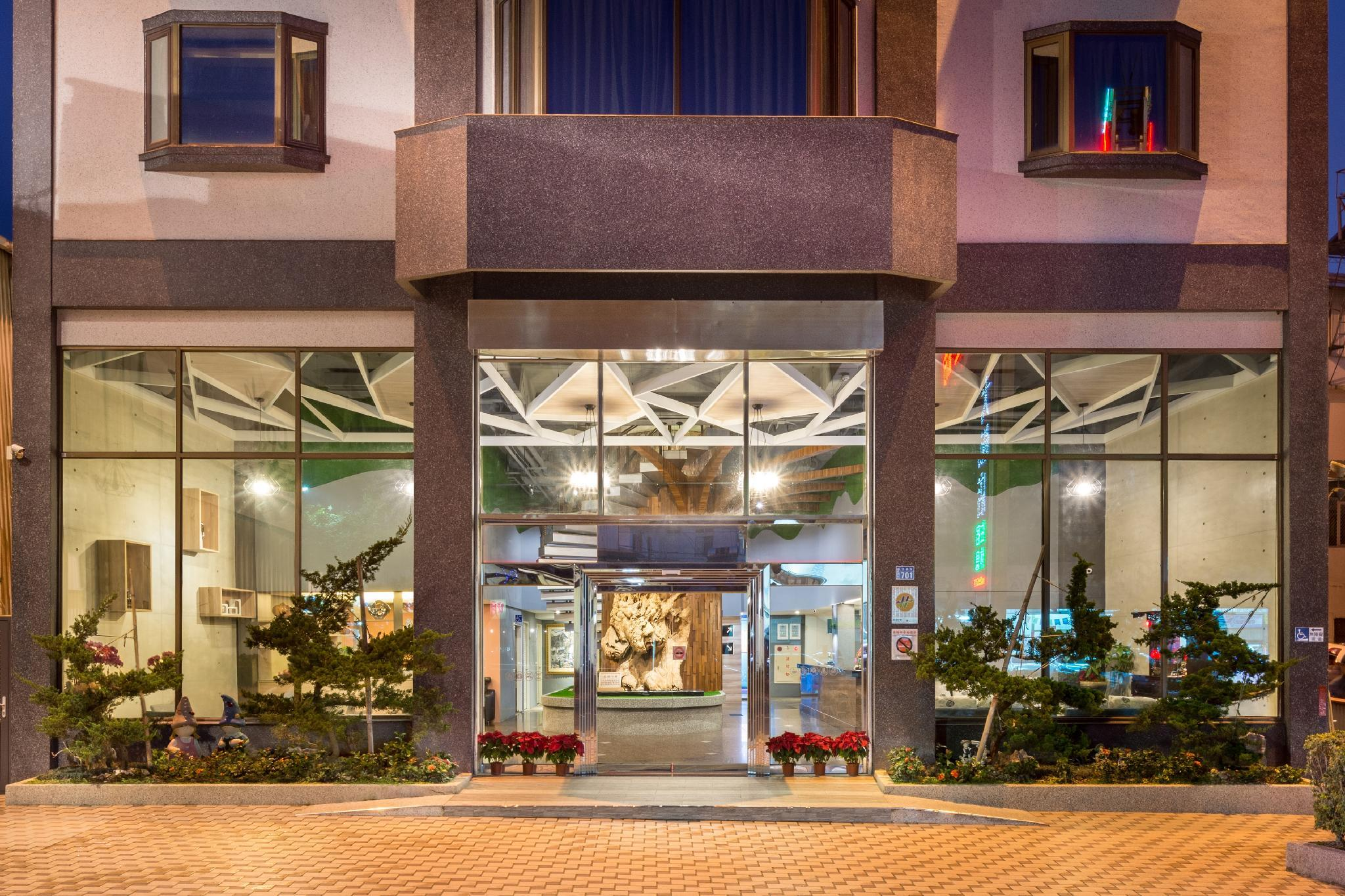 埔里亞締大飯店
