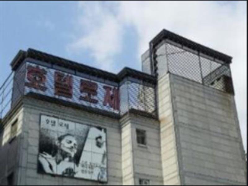 Rosee Hotel, Yeonsu