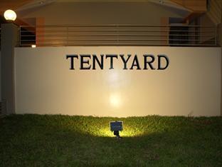 Tentyard Hotel - Pangpang, Sorsogon City