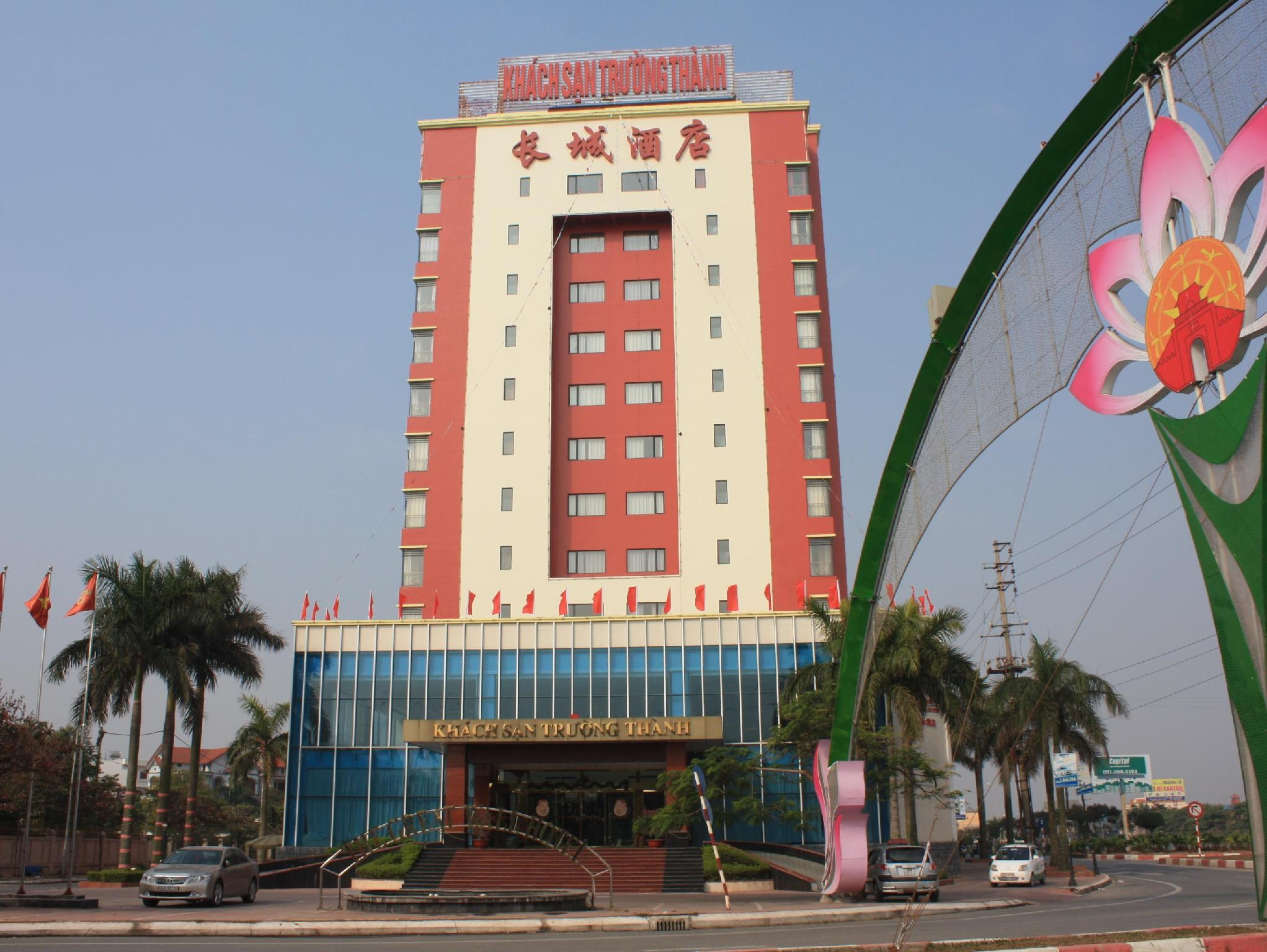 The Great Wall International Hotel, Hải Dương