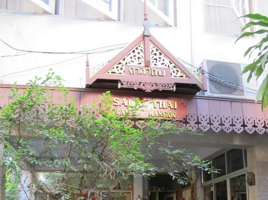 Sala Thai Daily Mansion, Yannawa