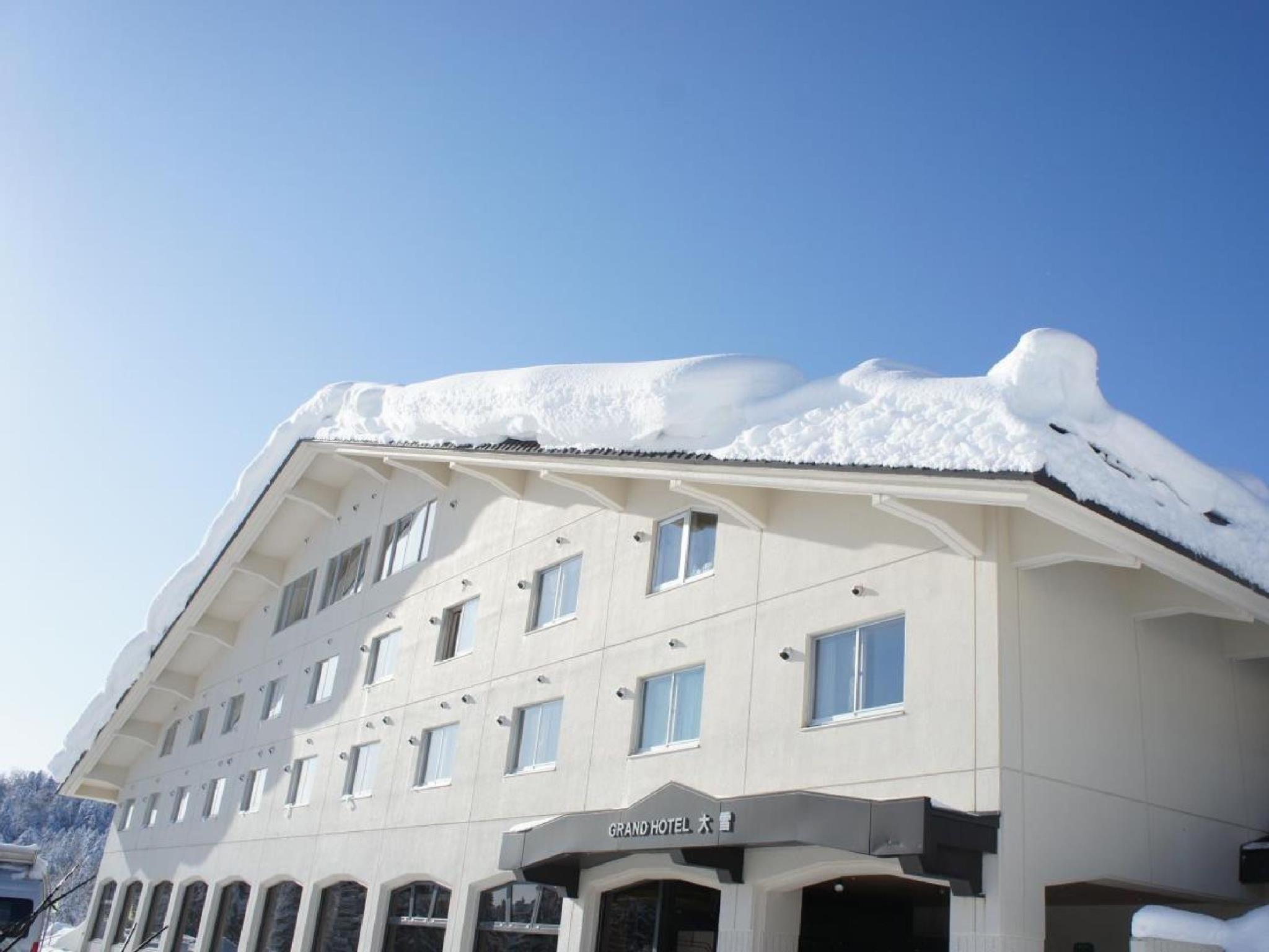 Asahidake Onsen Grand Hotel Daisetsu, Higashikawa