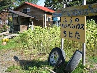 Furano Caravan House Chinita, Kamifurano