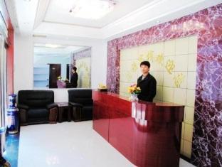 Wutaishan Tongfu Hostel, Xinzhou
