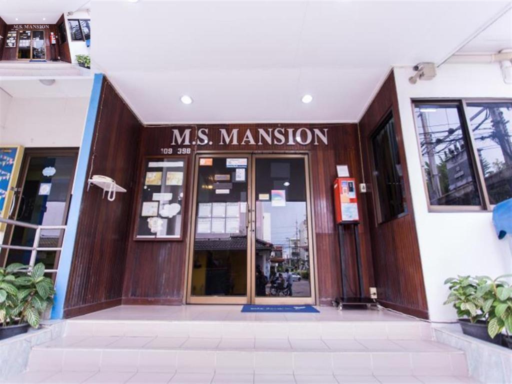 MS マンション1
