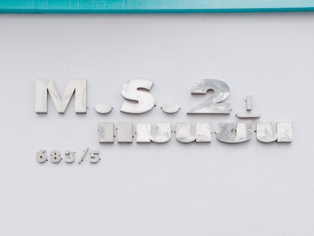 MS マンション5