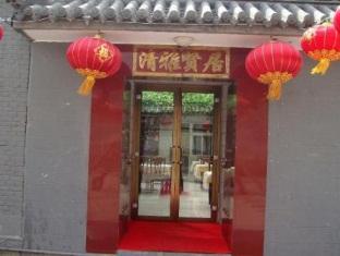 Wutaishan Resort, Xinzhou