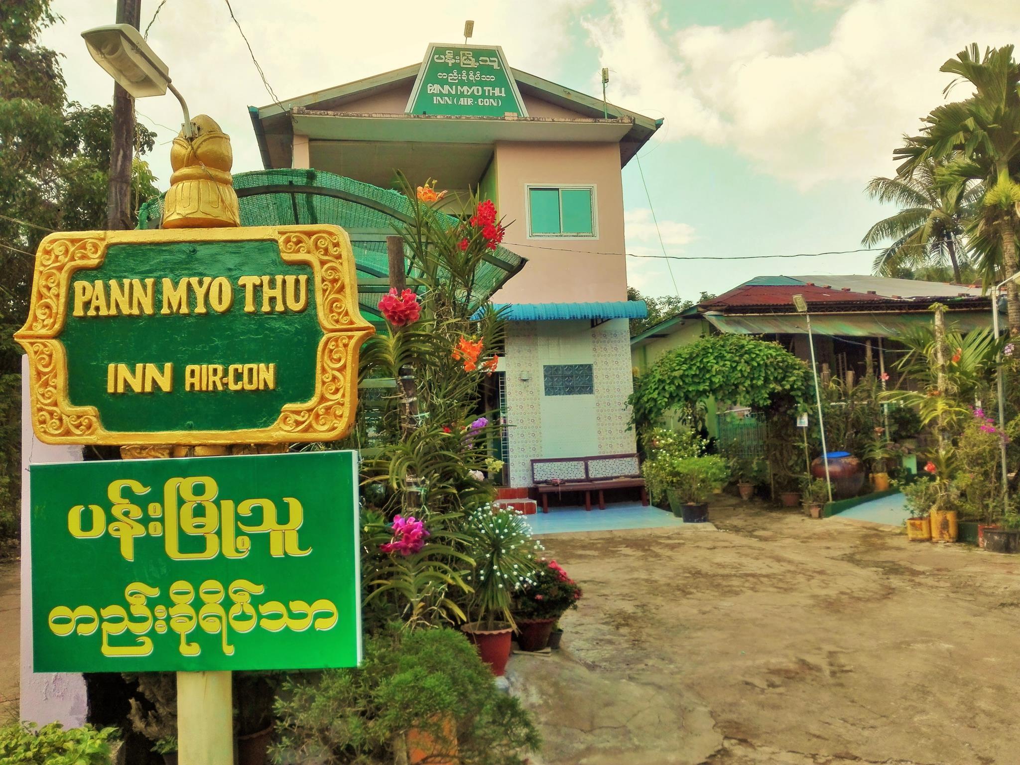 Pann Myo Thu GuestHouse, Thaton