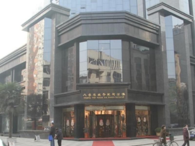 Baoji Noble Hotel, Baoji
