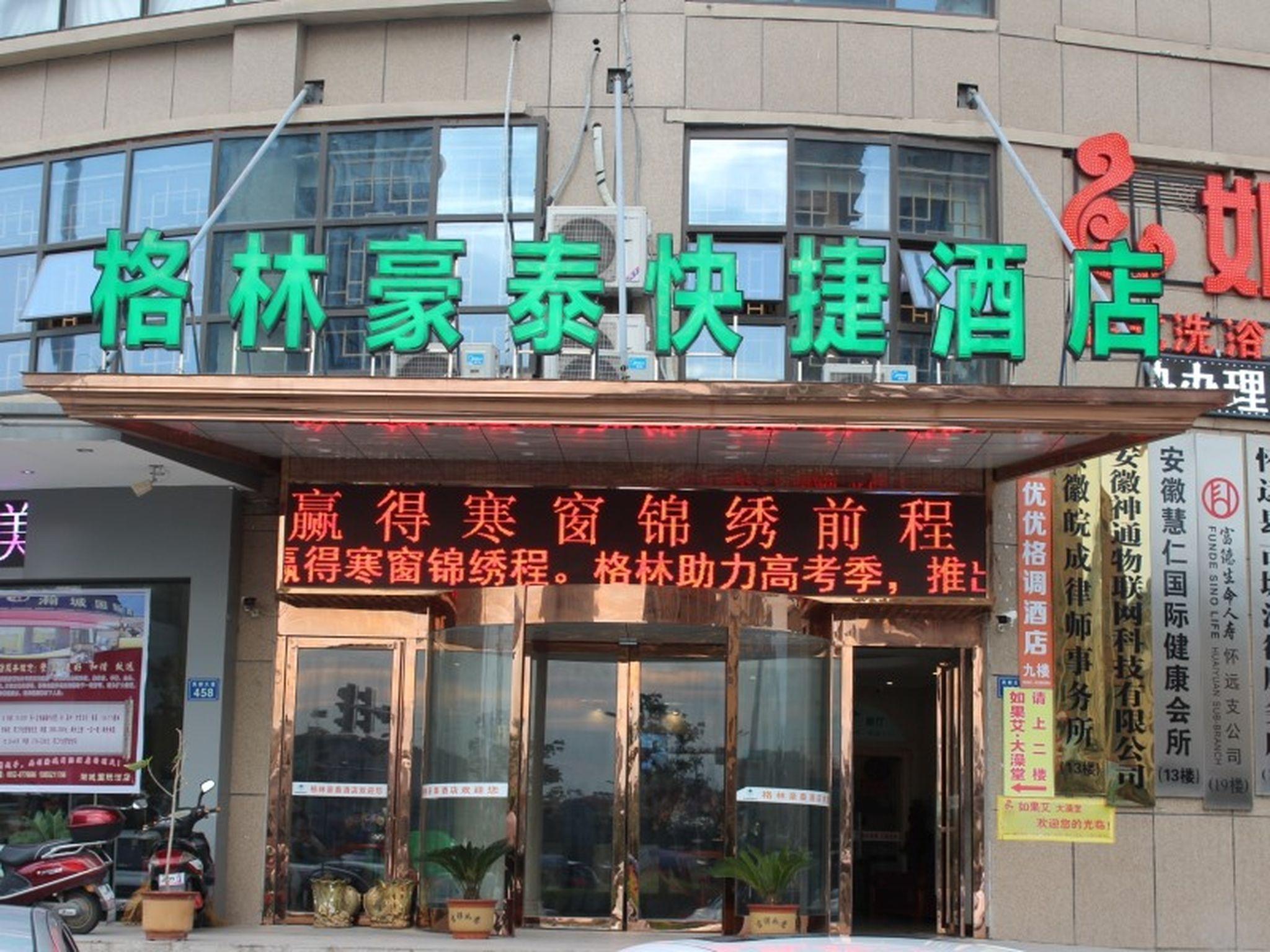 GreenTree Inn Bengbu Huaiyuan County Yudu Avenue Xinhe Road Express Hotel, Bengbu