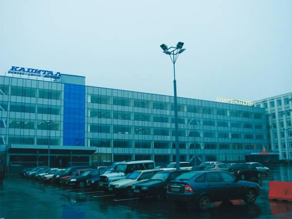Apart Hotel, Ryazan'