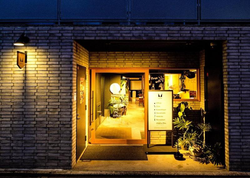 Mange Tak廣島民宿