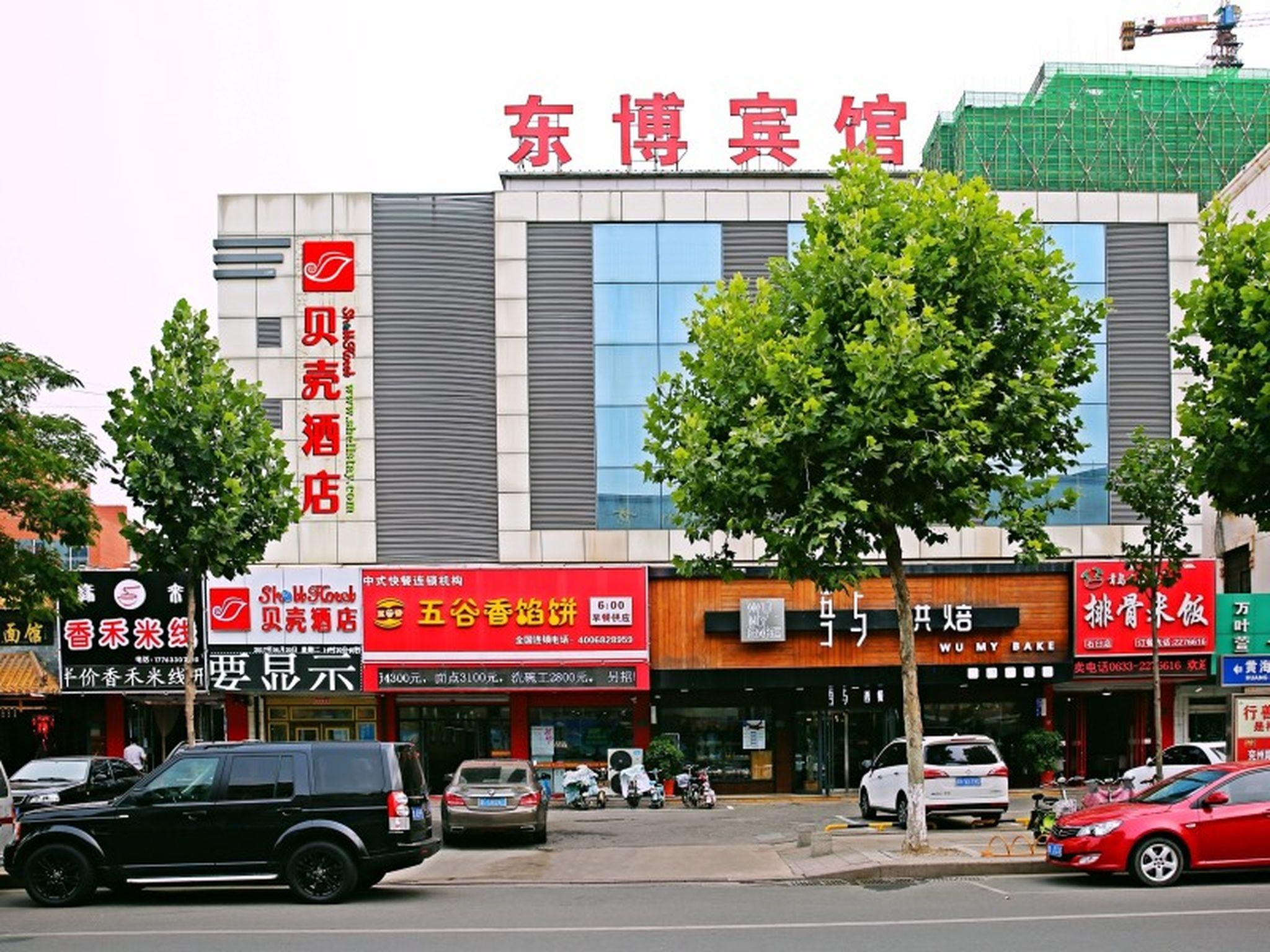 GreenTree Inn Rizhao Donggang Area Haina Shopping Mall Shell Hotel, Rizhao