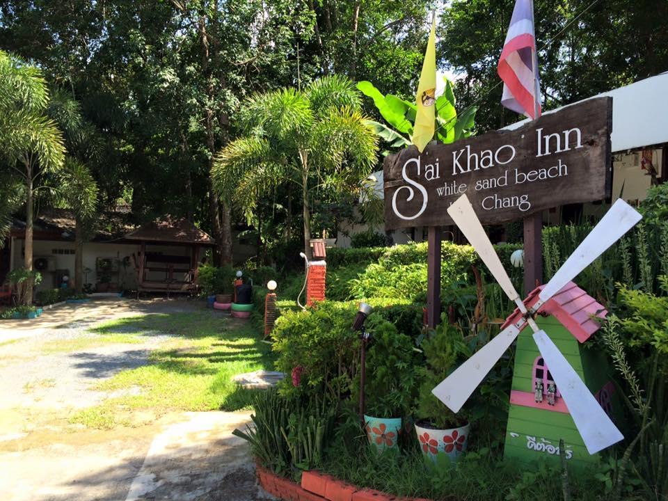Saikhao Inn, K. Ko Chang