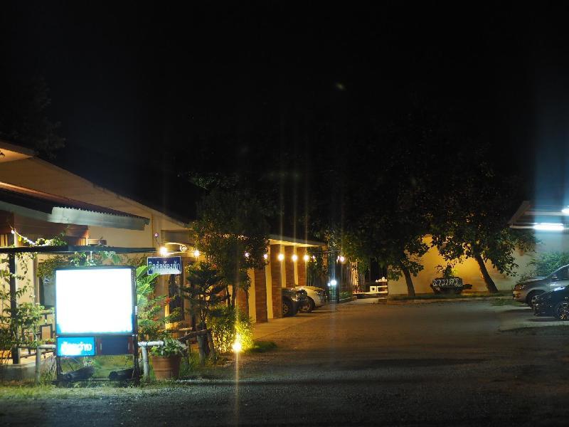 納拉席里旅館