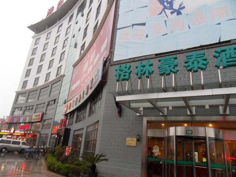 GreenTree Inn Shanghai Zhujing Hotel, Shanghai