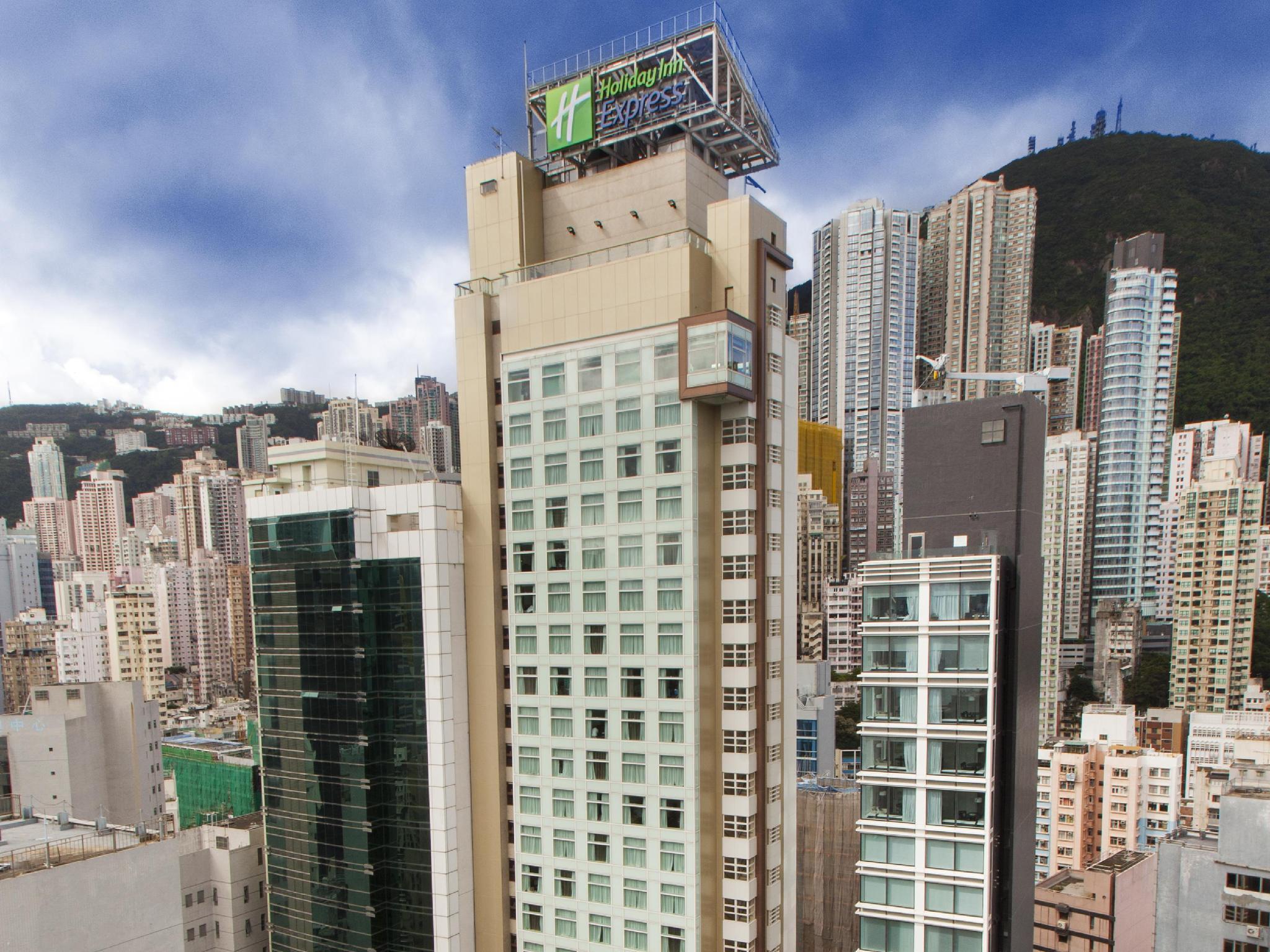 Holiday Inn Express Hong Kong Soho, Central and Western