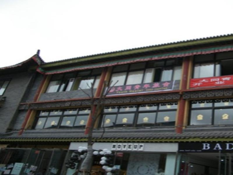 Datong Youth Hostel, Datong