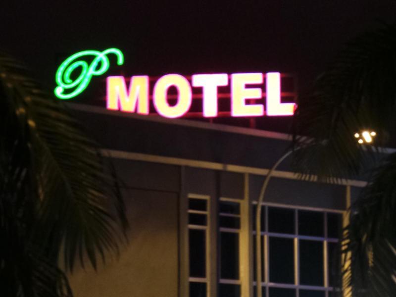 人氣汽車旅館