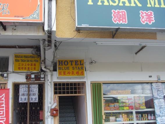 Blue Star Hotel, Kuala Kangsar