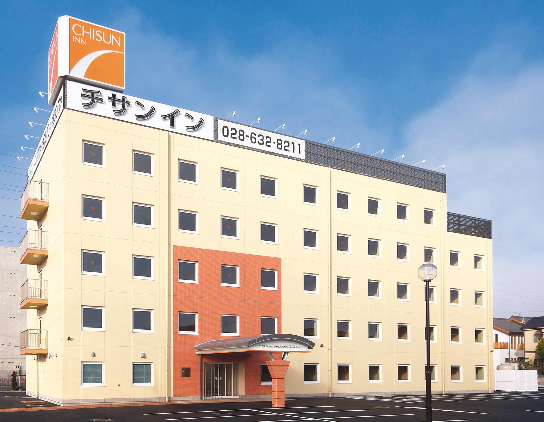 Chisun Inn Utsunomiya Kanuma, Utsunomiya