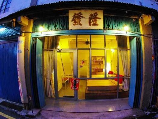Jawa Sayang Residence, Kota Melaka