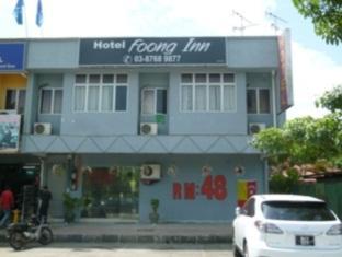 Hotel Foong Inn @ Dengkil, Kuala Lumpur