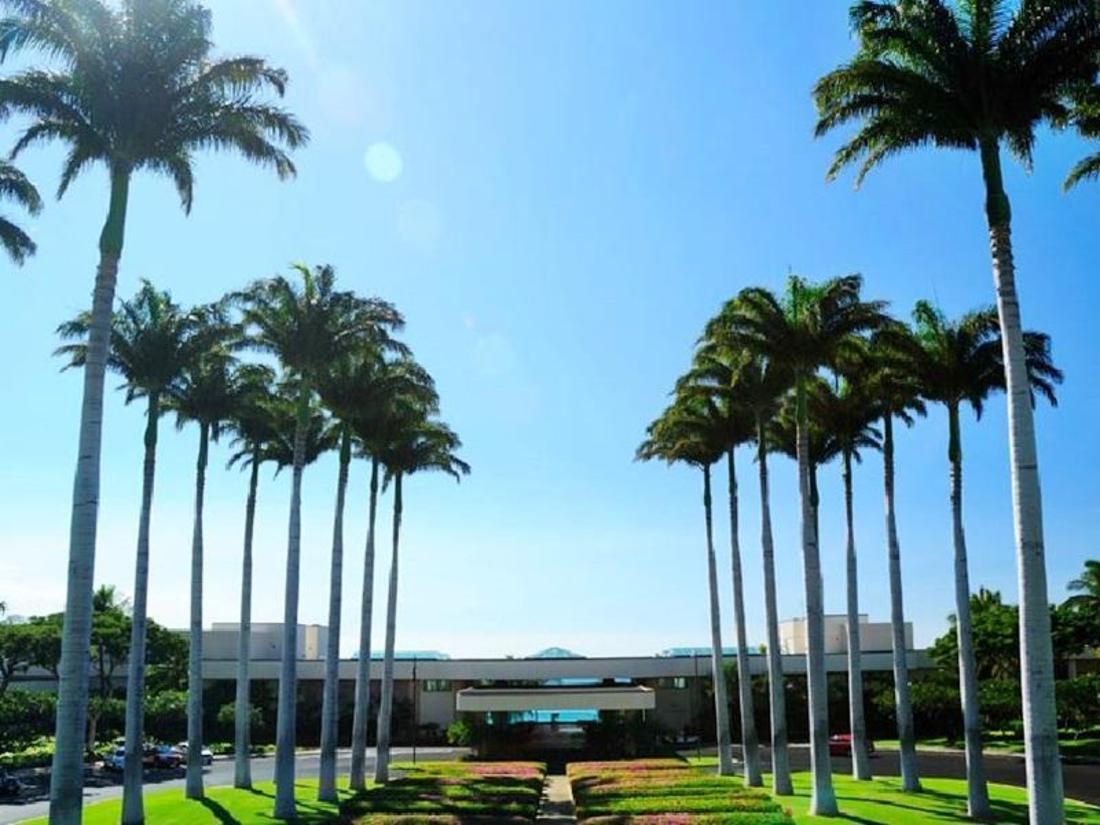 Hawaii The Big Island United States  city images : ... Beach Prince Hotel Hawaii The Big Island, United States: Agoda.com