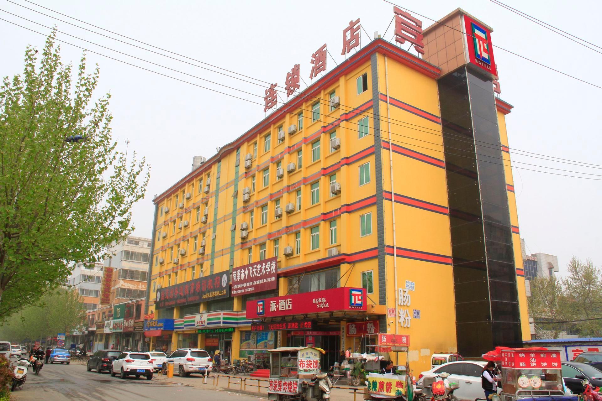 Pai Hotel HeZe Railway Station Plaza, Heze