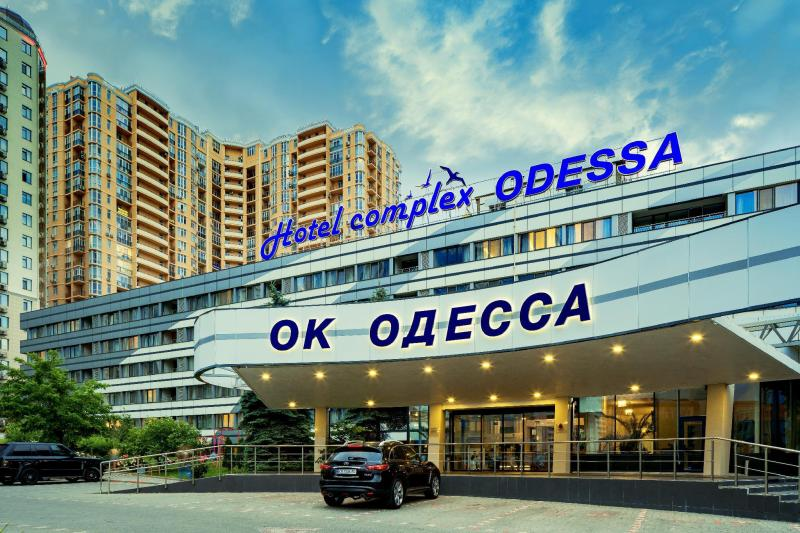敖德薩良好飯店