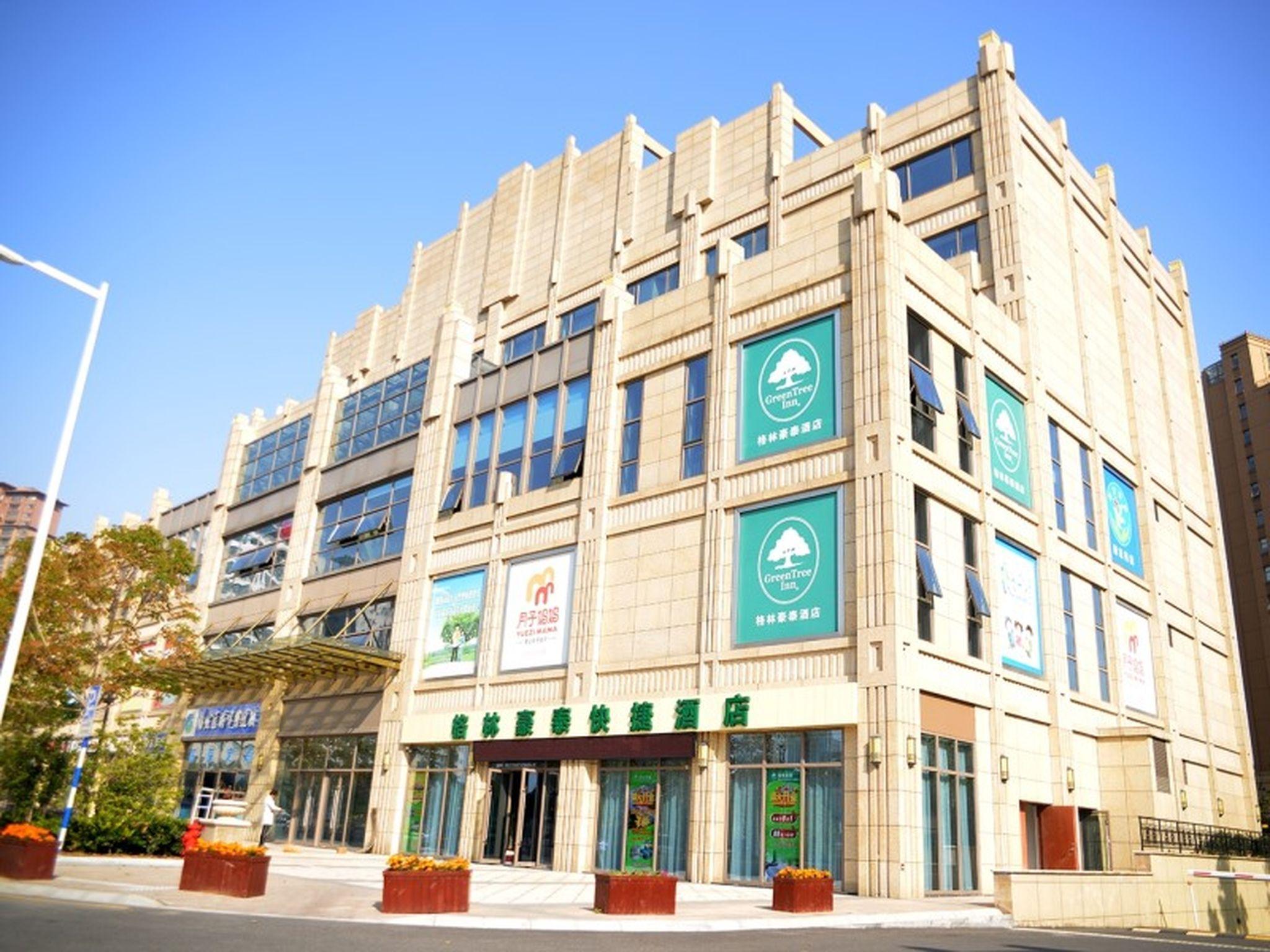 GreenTree Inn Suzhou Changshu Huanghe Road Linli Center Express Hotel, Suzhou