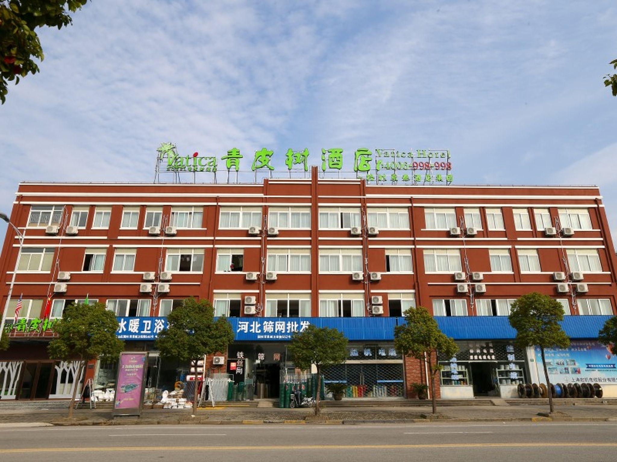 Vatica Shanghai Jinshan Guojishangmaocheng Weihong Road Hotel, Shanghai