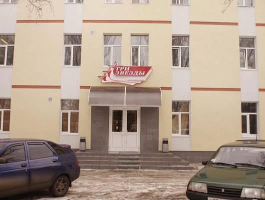 Tri Zvezdy Hotel, Stavropol'skiy rayon