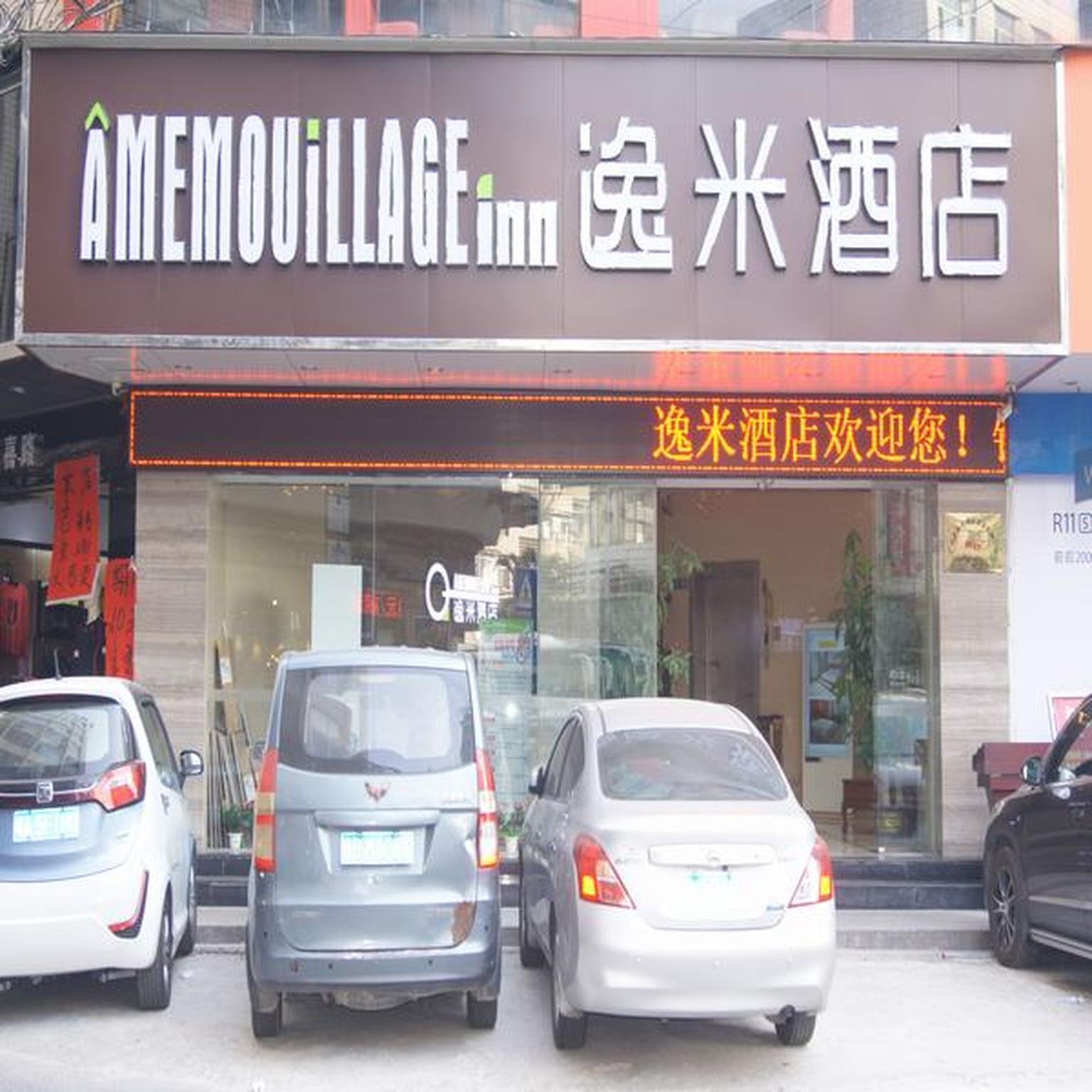 Yimi Hotel Zengcheng Xintang Sun City Store, Guangzhou