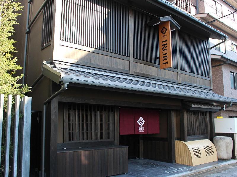 圍爐裏旅館 - 京都站東本願寺