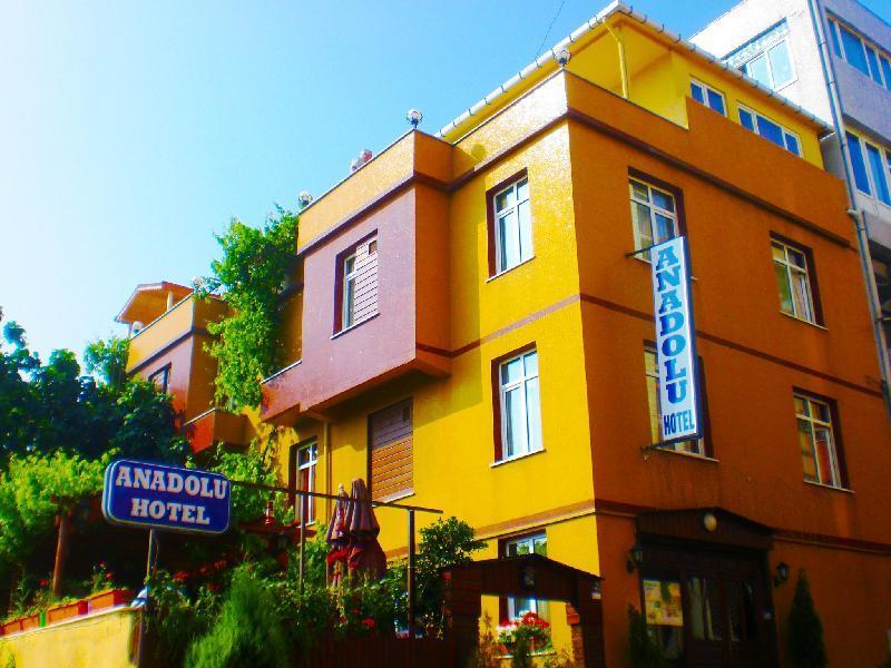 安納多路飯店
