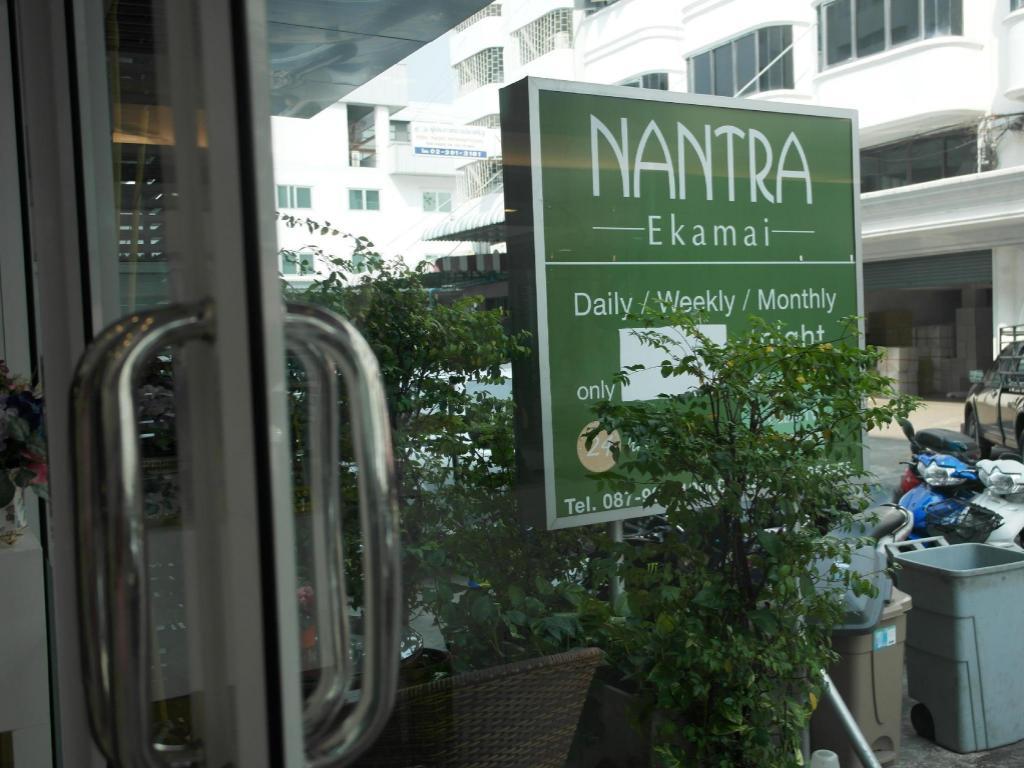 ナントラ エカマイ ホテル16