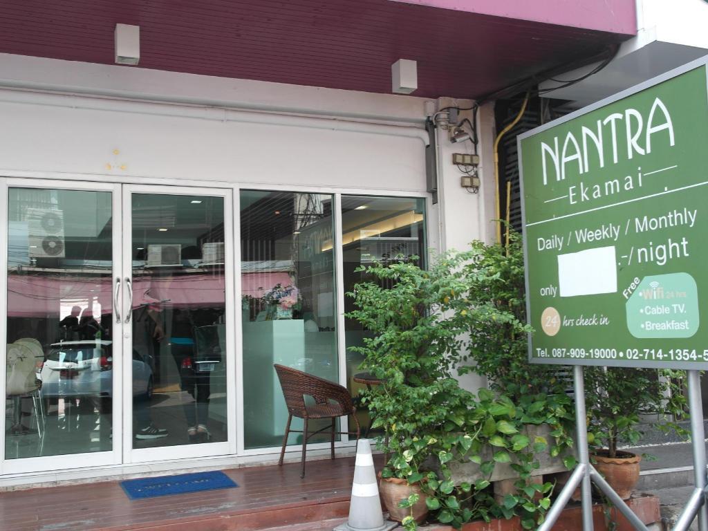 ナントラ エカマイ ホテル18