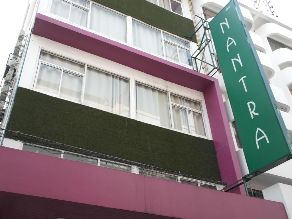ナントラ エカマイ ホテル19