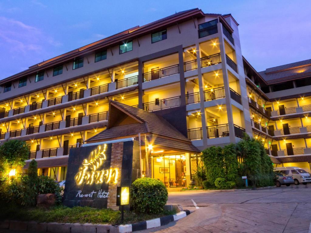 パンヤ リゾート ホテル1