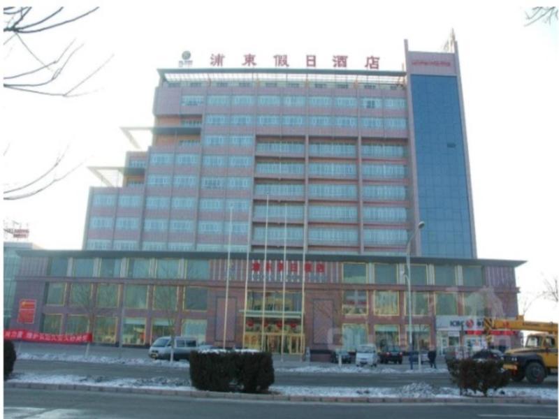 Aksu Pudong Holiday Hotel, Aksu