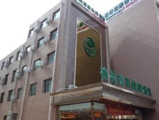 GreenTree Inn Datong Xiang Yang Xi Jie, Datong