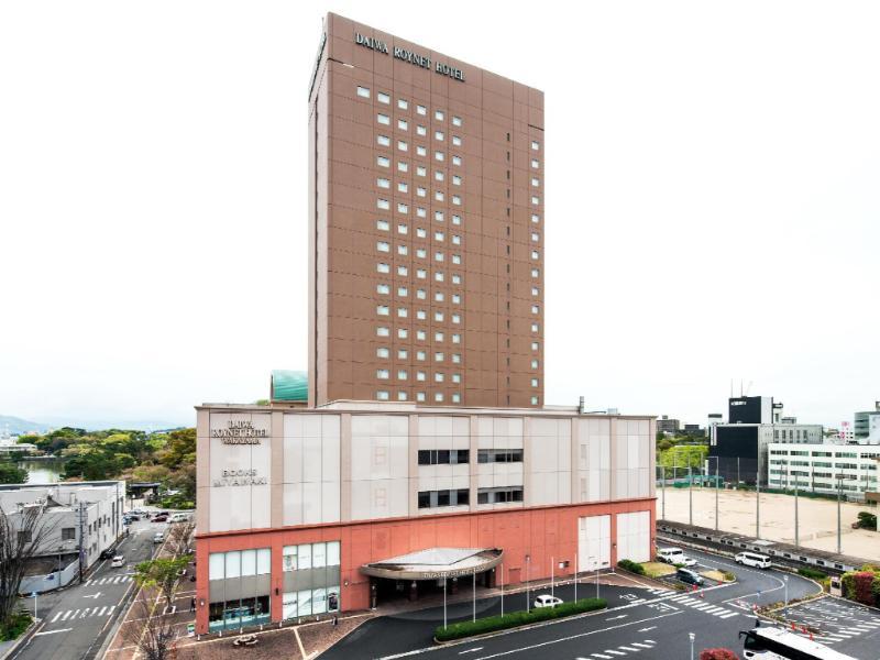 和歌山城大和ROYNET飯店