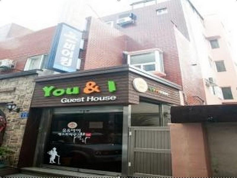 You&I民宿