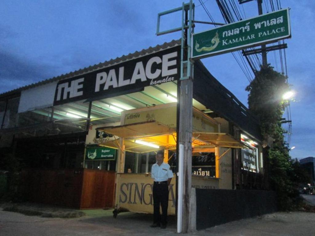 Kamalar Palace4