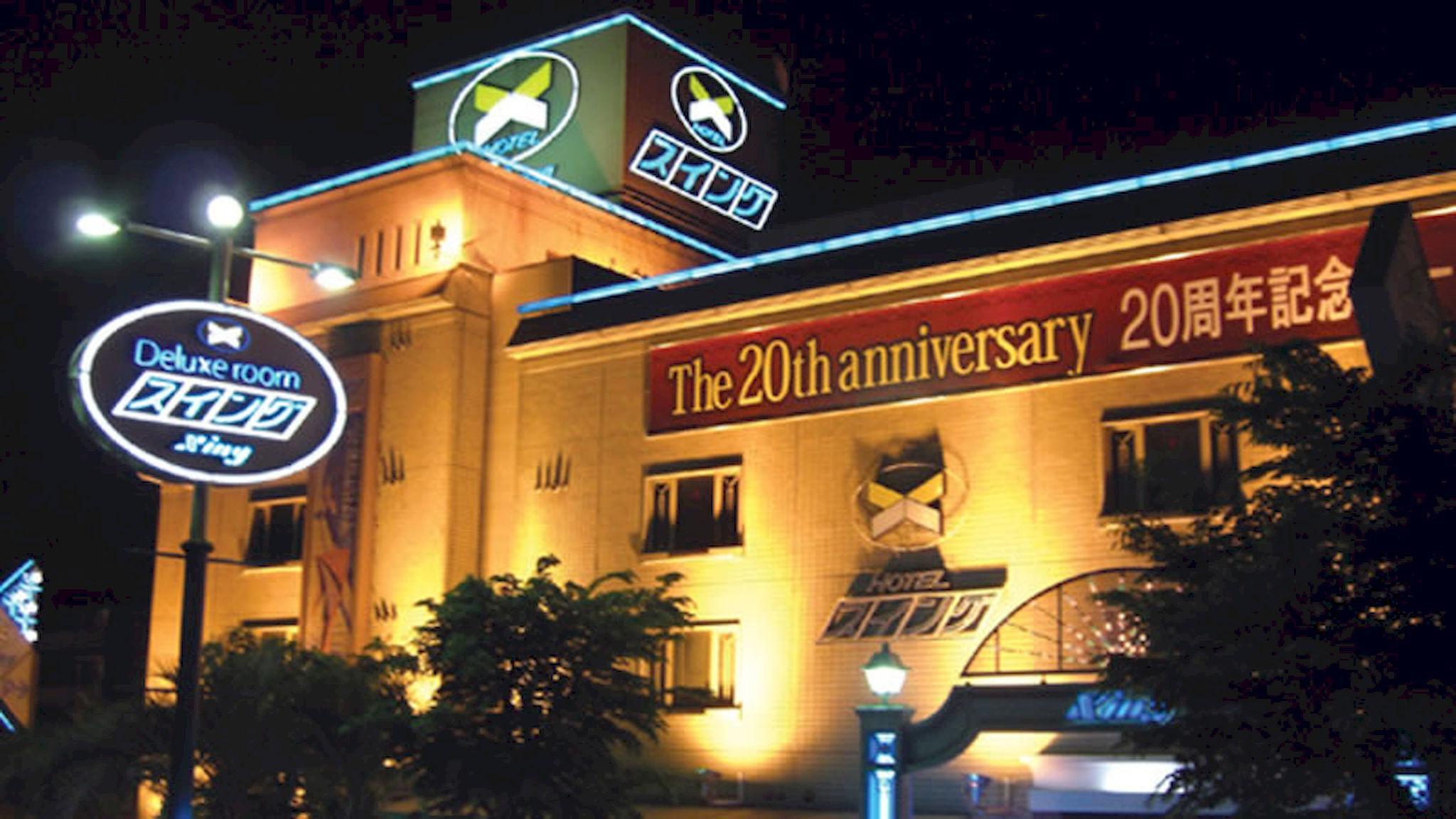 Hotel Xing - Adult Only, Ibaraki