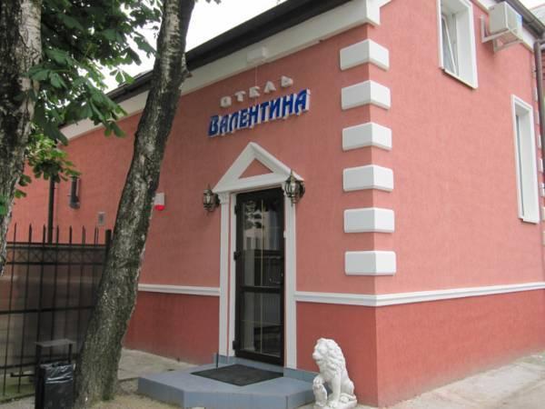 Hotel Valentina, Svetlogorsk